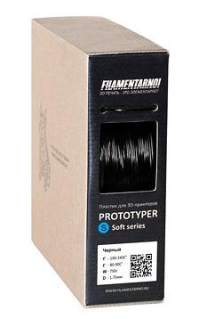 Фото нити для 3D принтера PROTOTYPER S-SOFT (СПЛОШНОЙ) 1.75 мм Чёрный