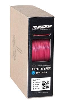 Фото нити для 3D принтера PROTOTYPER S-SOFT (СПЛОШНОЙ) 1.75 мм Маджента