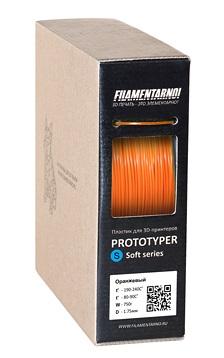Фото нити для 3D принтера PROTOTYPER S-SOFT (СПЛОШНОЙ) 1.75 мм Оранжевый