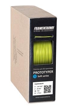 Фото нити для 3D принтера PROTOTYPER S-SOFT (СПЛОШНОЙ) 1.75 мм Салатовый
