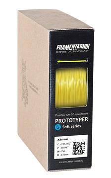Фото нити для 3D принтера PROTOTYPER S-SOFT (СПЛОШНОЙ) 1.75 мм Жёлтый