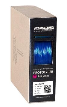 Фото нити для 3D принтера PROTOTYPER T-SOFT (ПРОЗРАЧНЫЙ) 1.75 мм Синий