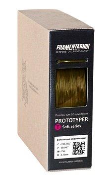 Фото нити для 3D принтера PROTOTYPER T-SOFT (ПРОЗРАЧНЫЙ) 1.75 мм Бутылочно-коричневый