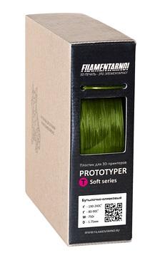 Фото нити для 3D принтера PROTOTYPER T-SOFT (ПРОЗРАЧНЫЙ) 1.75 мм Бутылочно-оливковый