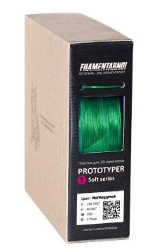 Фото нити для 3D принтера PROTOTYPER T-SOFT (ПРОЗРАЧНЫЙ) 1.75 мм Изумрудный