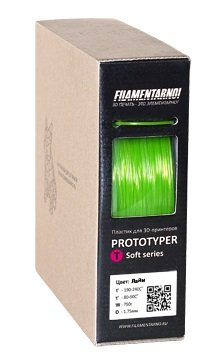 Фото нити для 3D принтера PROTOTYPER T-SOFT (ПРОЗРАЧНЫЙ) 1.75 мм Лайм