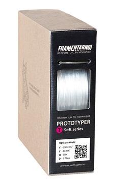 Фото нити для 3D принтера PROTOTYPER T-SOFT (ПРОЗРАЧНЫЙ) 1.75 мм Прозрачный